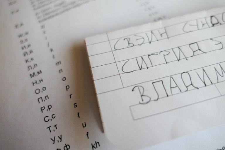 Nyttig selskapslek underveis på en reise med tog til Moskva: Pugge bokstaver fra det kyrilliske alfabetet. Her har vi øvd oss på å skrive våre egne navn og et russisk navn.